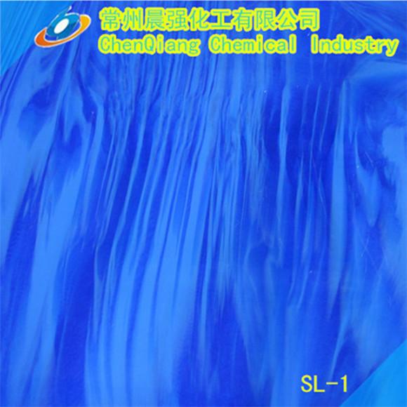 浴缸板云彩纹SL-1.jpg
