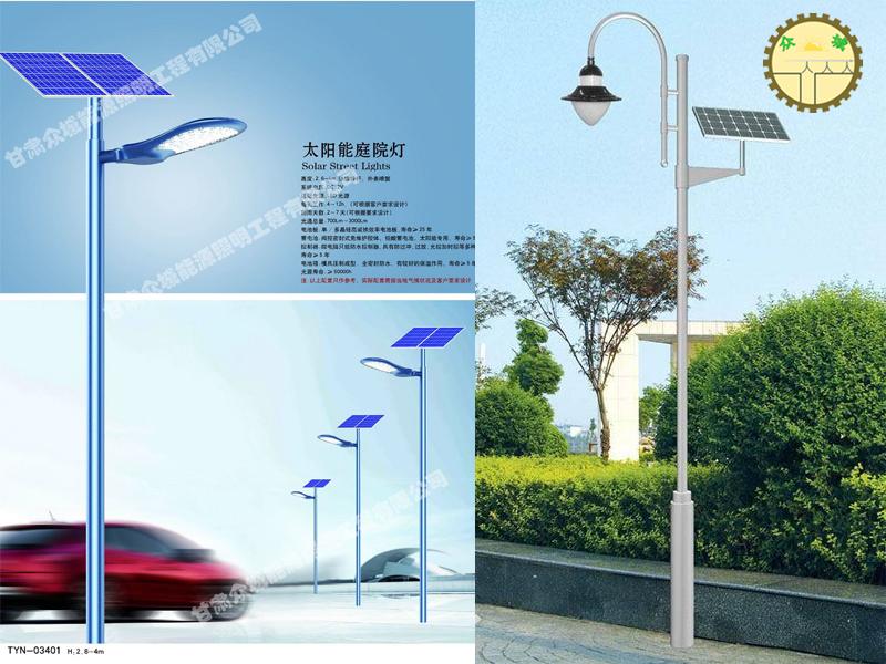 太陽能庭院燈.jpg
