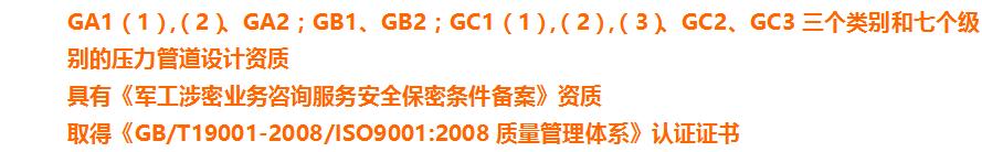 龍為資質情況-3-QQ圖片20170603134313.png
