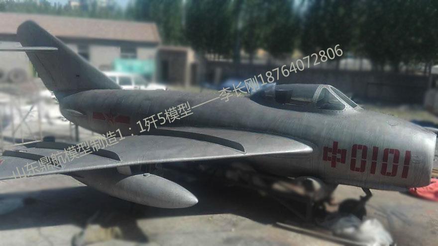 1:1比例飞机模型—歼5战斗机模型|1:1飞机模型-山东鼎航模型有限公司