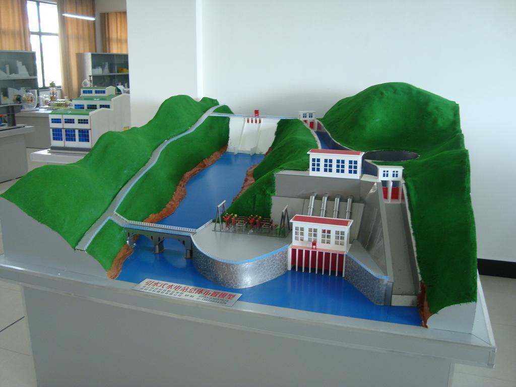 水電站模型