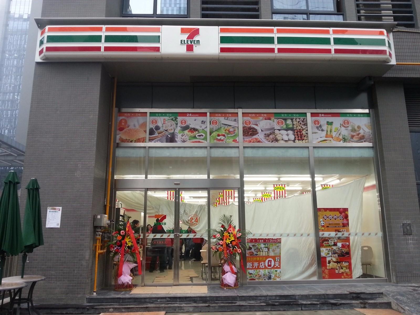 航興國際店3.jpg