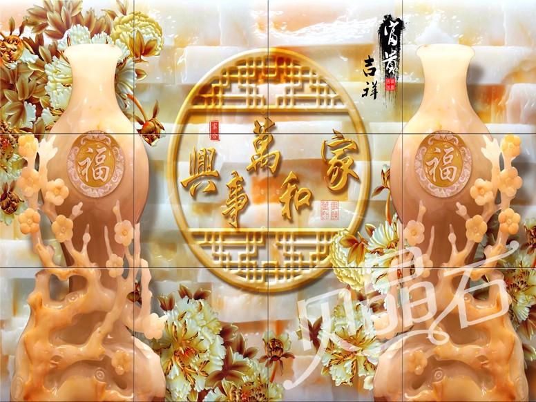 E01 双立花瓶.jpg