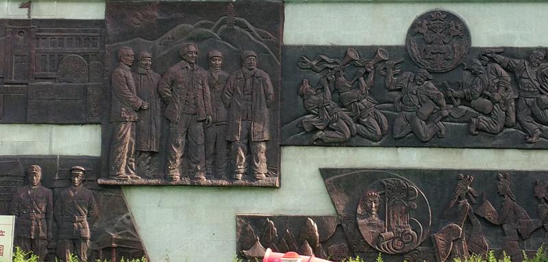 曆史文化浮雕牆.jpg