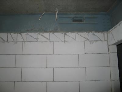 墙体出现裂缝怎么解决?
