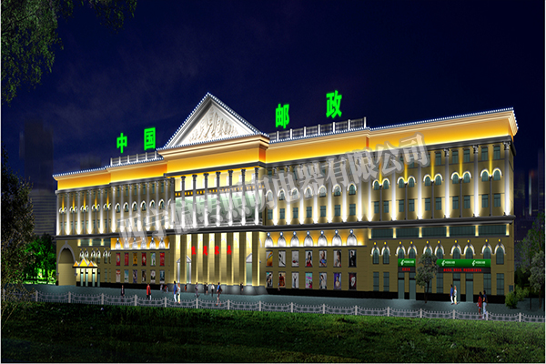 邮政大楼.jpg