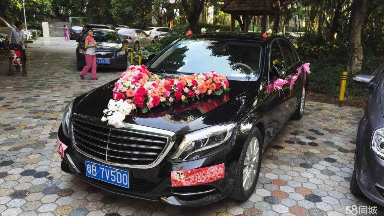 盘锦租婚车