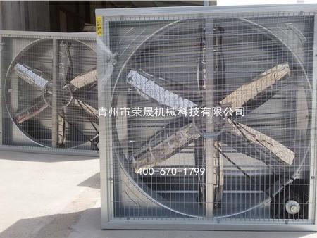 噴塑降溫風機安裝位置要求與日常維護