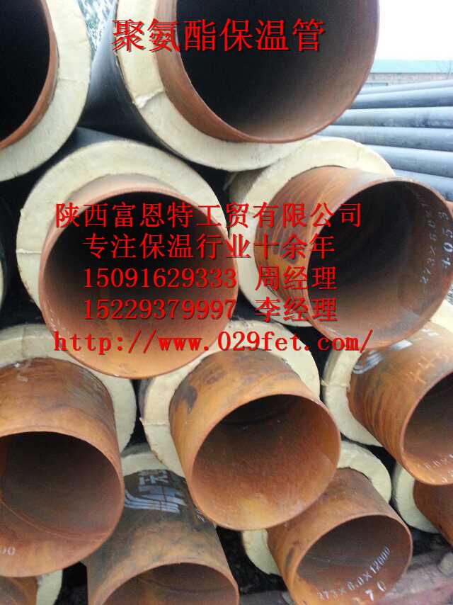 聚氨酯保温管5.jpg