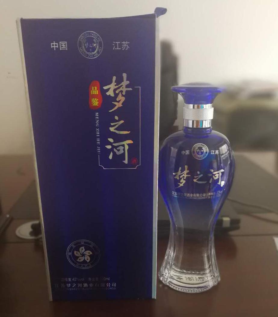 梦之河浓香型白酒 品鉴酒