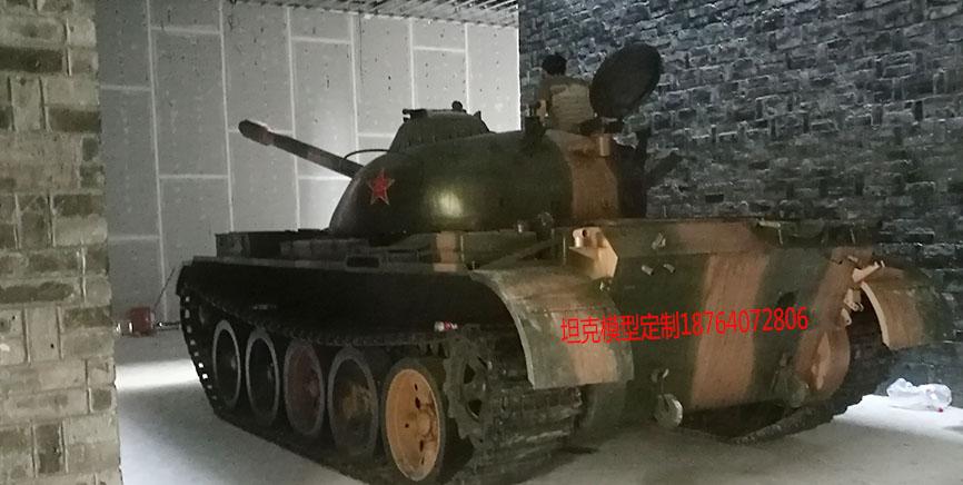 1:1坦克模型-59式坦克模型|1:1坦克装甲车模型-山东鼎航模型有限公司