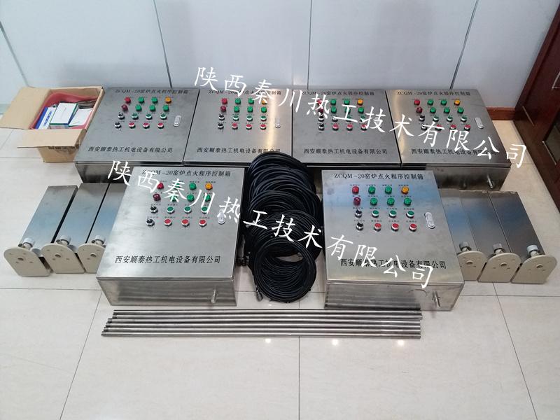 秦川1.jpg
