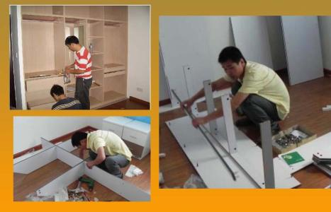 重庆搬家公司搬家的流程,搬新家有哪些留意事项?