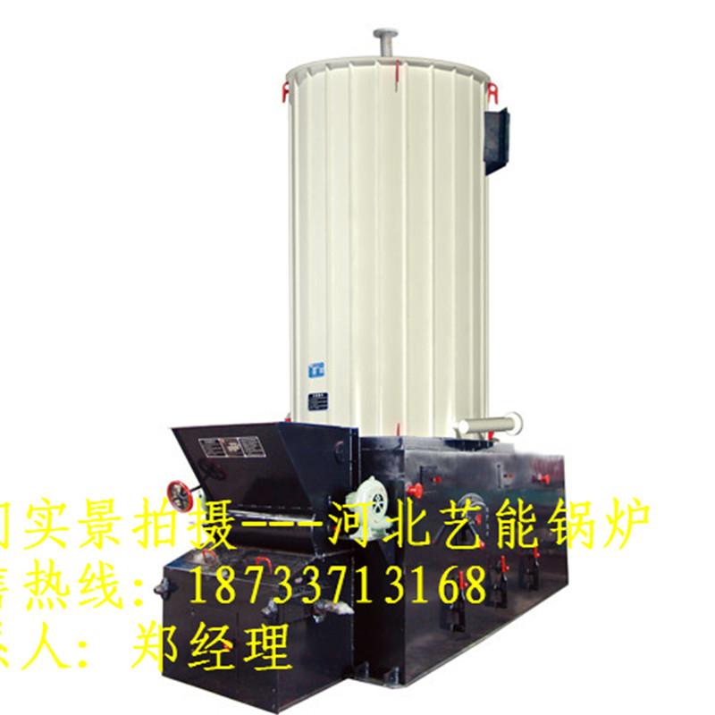 立式圆筒燃煤导热油炉.jpg