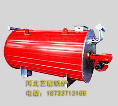 燃气导热油炉系列.jpg