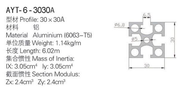 3030a-1.jpg