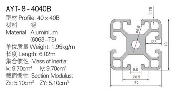 4040B-1.jpg