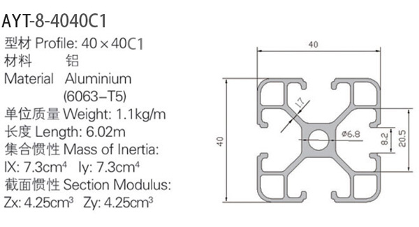 4040C1-1.jpg