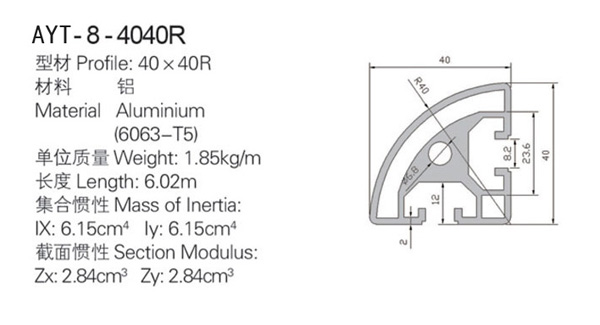 4040R-1.jpg