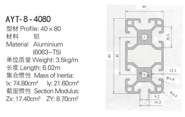 4080B-1.jpg