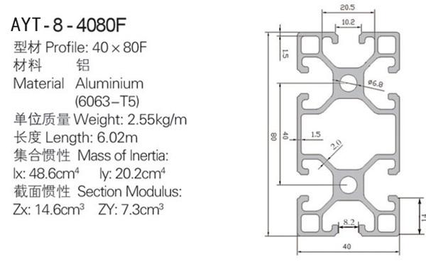 4080F-1.jpg