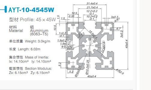 4545W-1.jpg