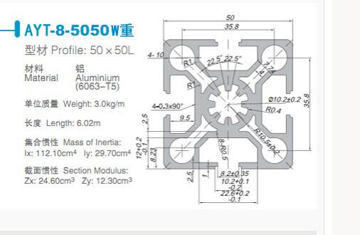 5050W-1.jpg