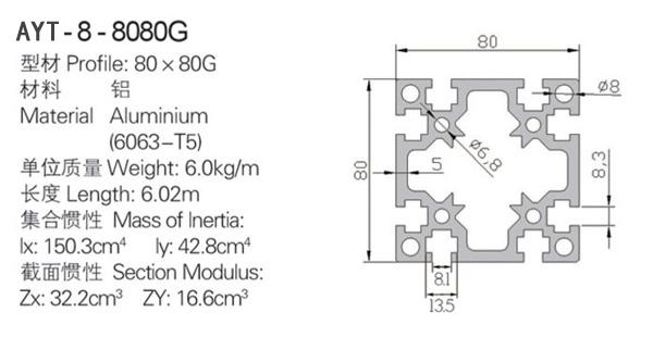 8080W-1.jpg
