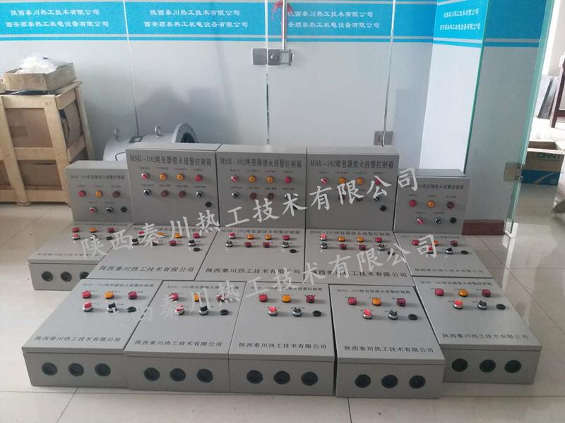 秦川2 (1).jpg