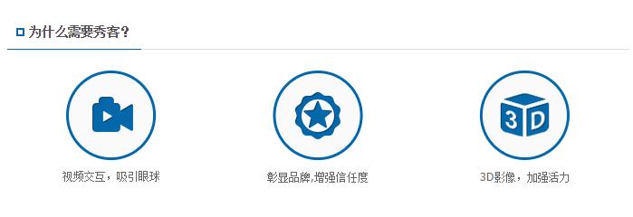 亚博足球app官网主持人