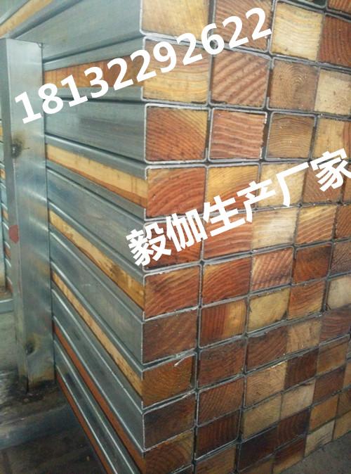 50钢包木