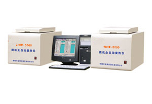 ZDHW-5000微机全自动量热仪.jpg