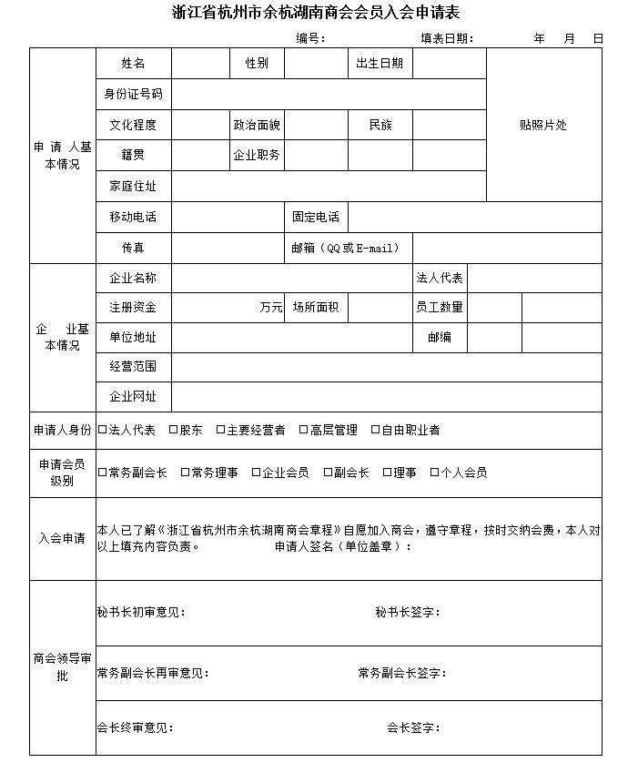 微信截图_20170621164339.png