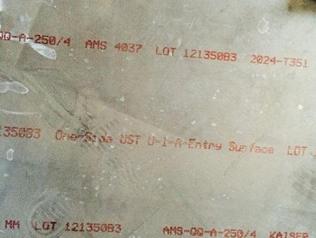 厦门进口凯撒2024/050铝板|厦门进口铝板-厦门君航金属材料有限公司.