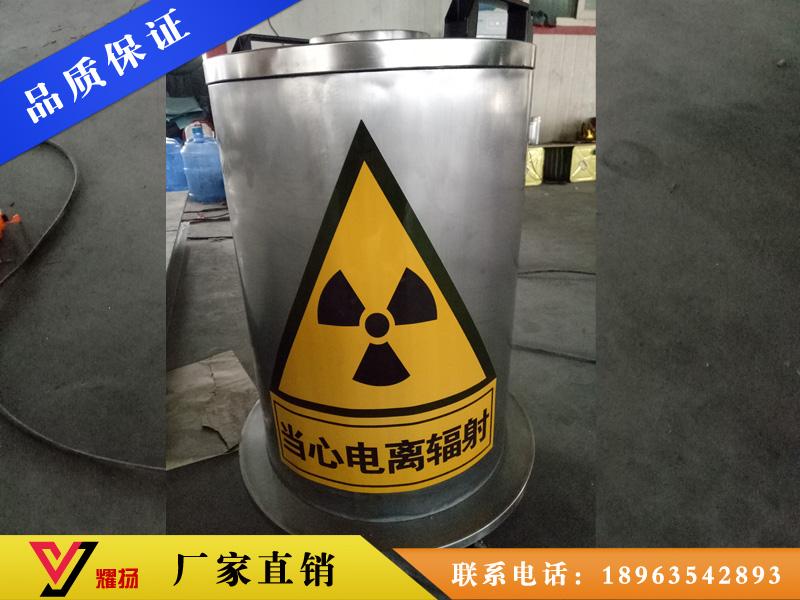 防辐射储物罐1.jpg