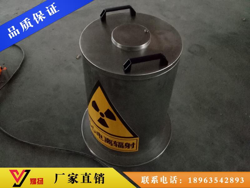 防輻射儲物罐.jpg