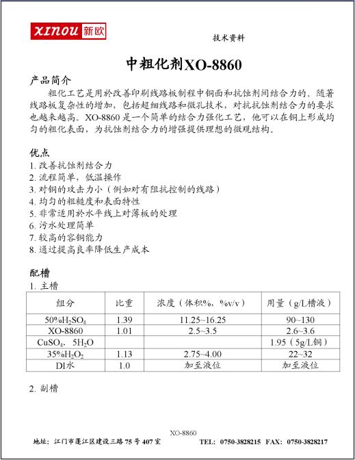 XO-8860.png