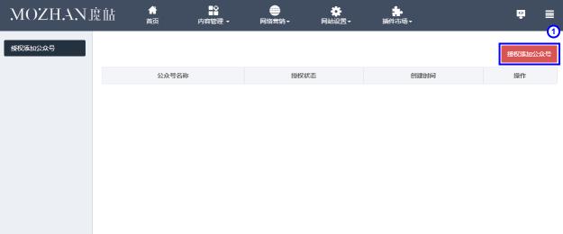 鸿泰官网娱乐app下载2.png