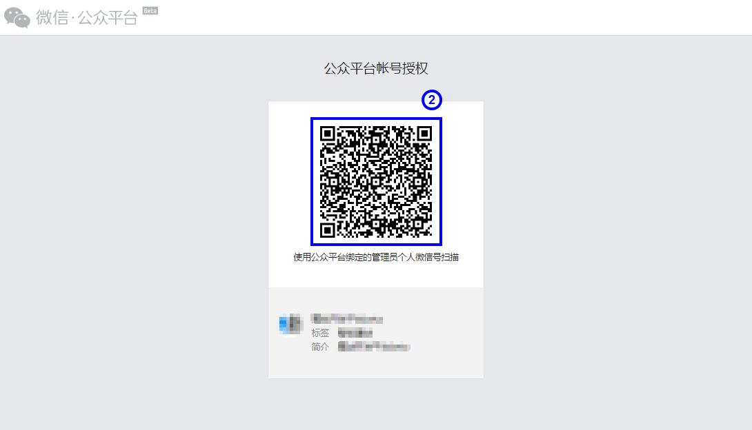 鸿泰官网娱乐app下载3.png