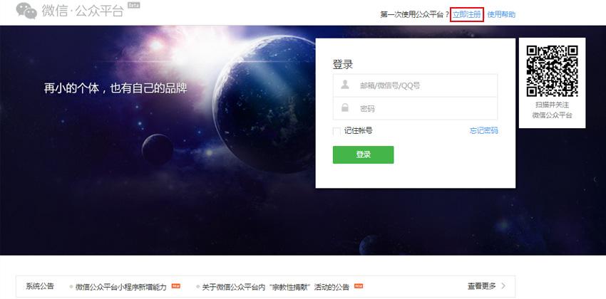 鸿泰官网娱乐app下载4.png