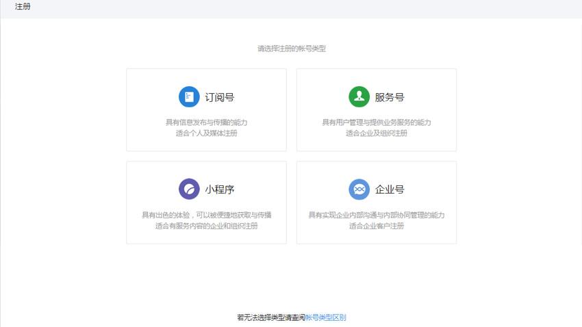 鸿泰官网娱乐app下载5.png