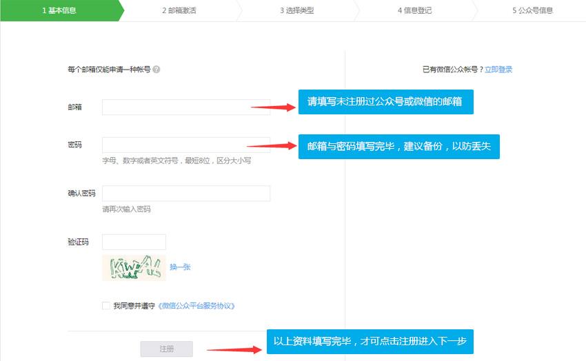 鸿泰官网娱乐app下载6.png