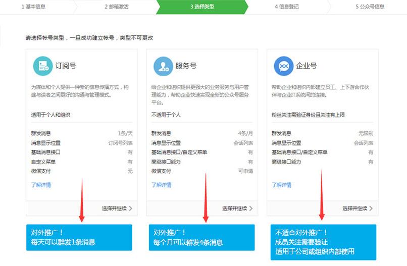 鸿泰官网娱乐app下载8.png