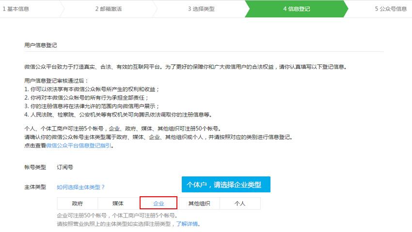 鸿泰官网娱乐app下载10.png