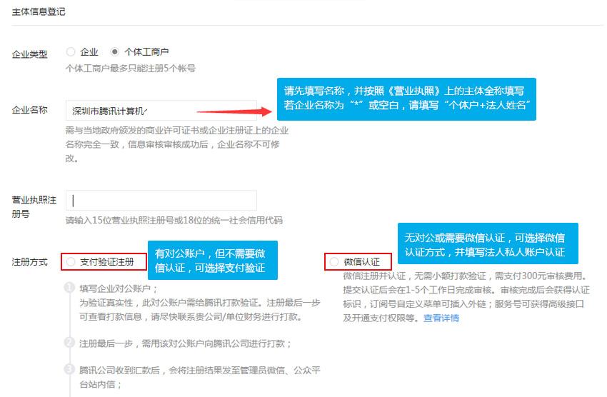 鸿泰官网娱乐app下载11.png