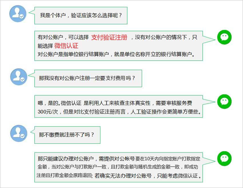 鸿泰官网娱乐app下载12.png