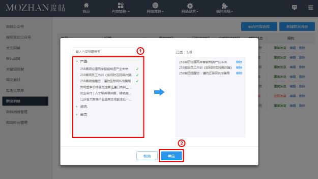 鸿泰官网娱乐app下载14.png