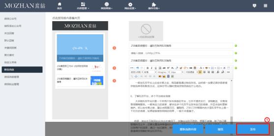 鸿泰官网娱乐app下载15.png