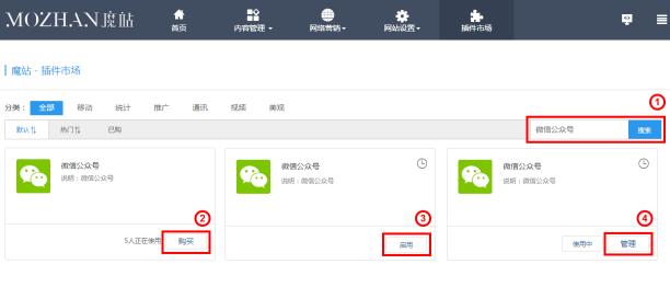 鸿泰官网娱乐app下载1.png