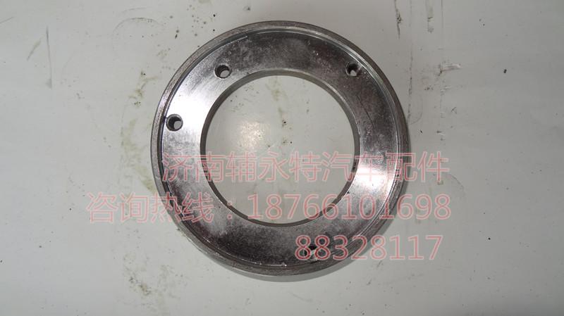 重汽变速箱一轴内导油环AZ2229020007.jpg